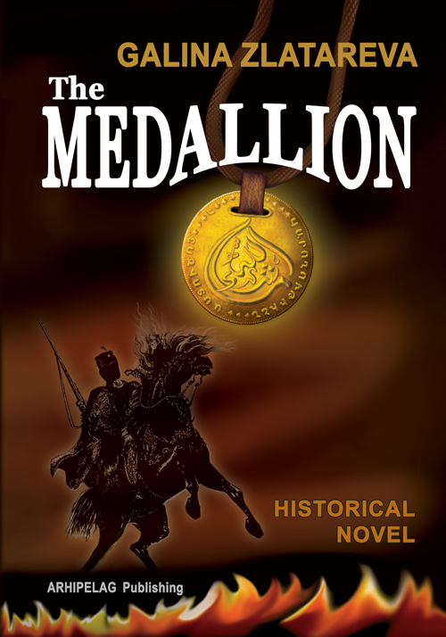 The Medallion vol.I & II